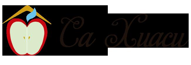 logotipo apartamentos rurales ca xuacu